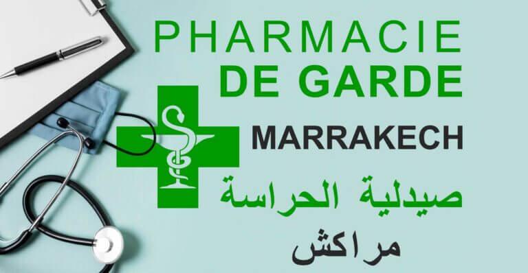 صيدلية الحراسة مراكش 2021 Pharmacie de Garde  Marrakech
